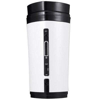 USB Cup Rechargeable Heating Self Stirring Mixing Mug Warmer Coffee Capsule