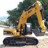 HUI NA Toys 580 Excavator 23 Channels RC Car 2.4G Remote Control - SUN YELLOW