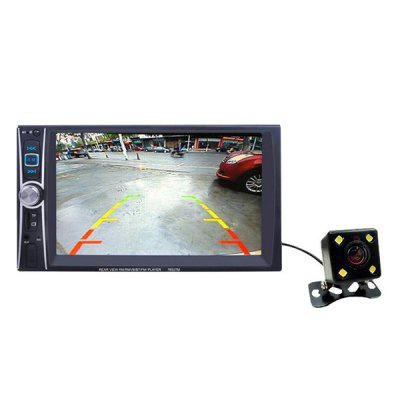 7653TM 6.6 inch 2 Din Bluetooth Touchscreen Car MP5 Player
