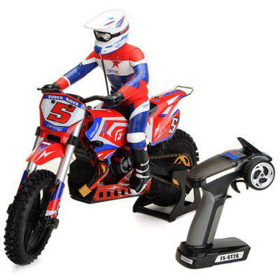 SKYRC SR5 1/4 Scale Super Rider RC Motorcycle RTR