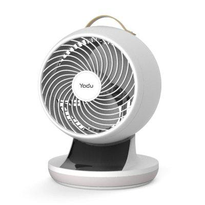 Alfawise KF-1877 Air Circulation Fan