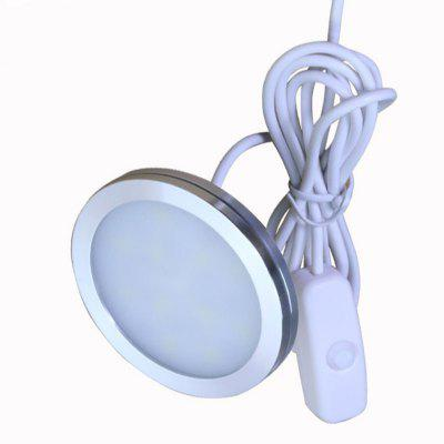 6CM 2.5W USB LED Eye Protection Light