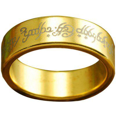 Golden Pattern Magnetic Magic Ring Magic Props