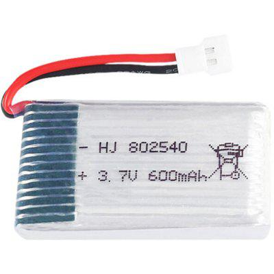 802540 3.7V - 600mAh Polymer Rechargeable Lithium Battery