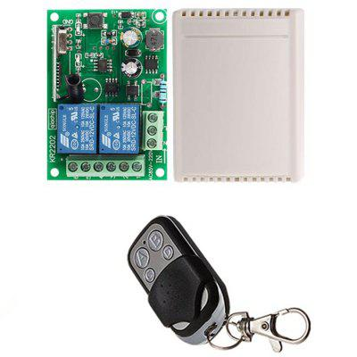 FYZ1153 Receiver Switch with RF 4 Button Remote Control