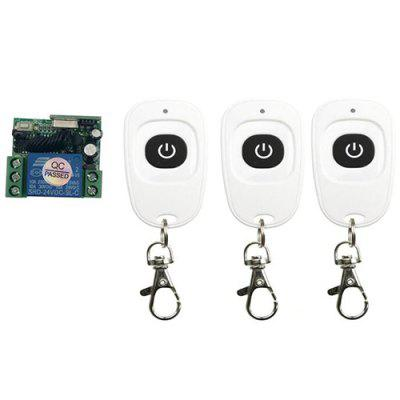FYZ1164 315 / 433 MHz Door Wireless Remote Keychain Remote Control for Car Alarm Products