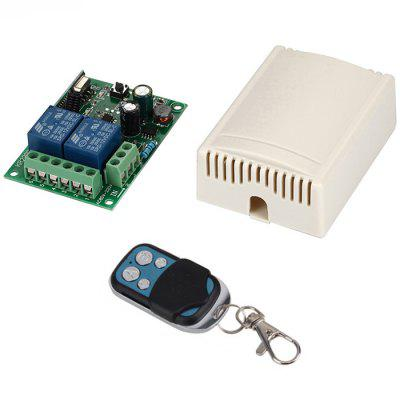FYZ1162 Universal Switch 250MHz Receiver Module RF 433Mhz Remote Control Suitable for Garage Doors Car Alarm Products