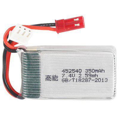 GAONENG 452540 7.4V 350mAh Lithium Battery for HJ R/C X401H X402 Four-axis Aircraft Remote Control Drone