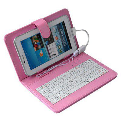 7 inch Simple Creative Tablet Cover