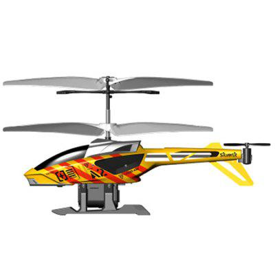 SILVERLIT RC Helicopter Transport Plane Model Toy Gift