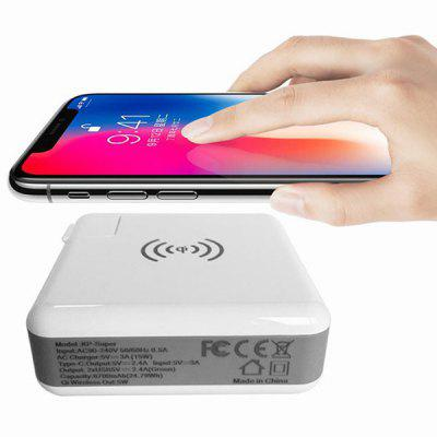 KP - Super 3 in 1 Wireless Charging 6700mAh Power Bank Travel Charger