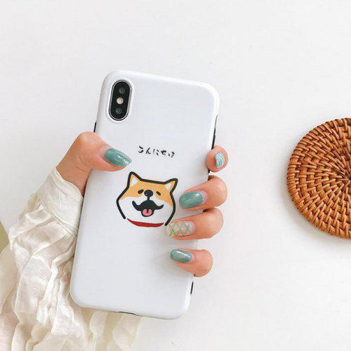 the latest 65eff 9bb4c Cute Japanese Dog Phone Case for iPhone XS Max