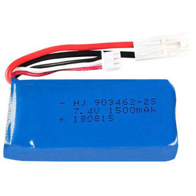 7.4V 1500mAh Polymer Lithium Battery for Flywheel FT009 Remote Control Boat Speedboat FX067C