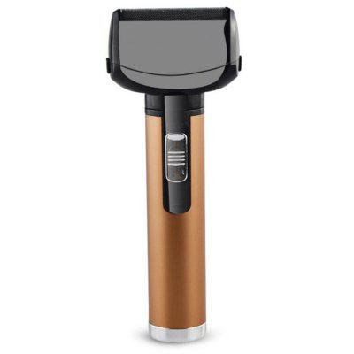 Four-in-one Nose Hair Trimmer Eyebrow Shaving Electric Clipper