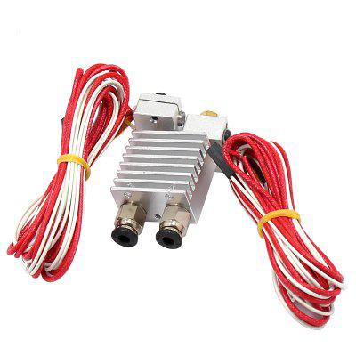 Double Head 2 In 2 Out J-Head Remote Extruder 3D Printers Extrusion Parts Hot End All Metal Heat Sink