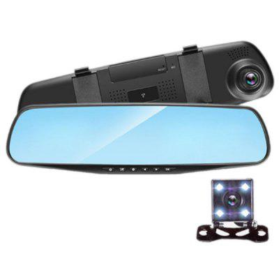 A6 Rearview Mirror 4.3 Inch Touch Screen Double Lens HD Car Supplies Driving Recorder