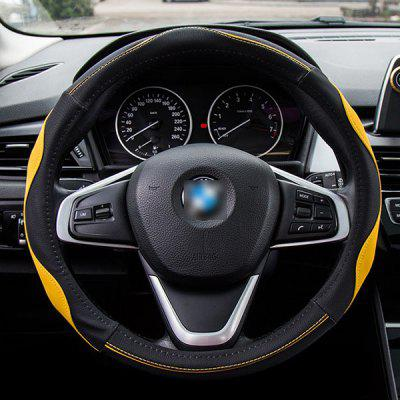 Auto Accessories 38 Universal 3D Stitching Anti-skid Steering Wheel Cover