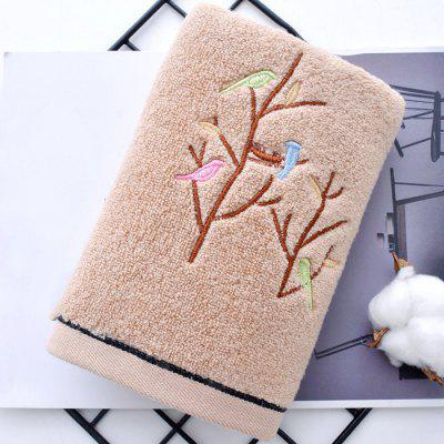 Embroidered Tree Cotton Towel