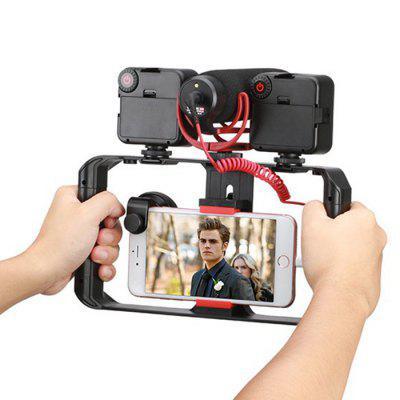 Ulanzi Video Shooting Live Broadcast Stable Camera Mobile Phone Holder