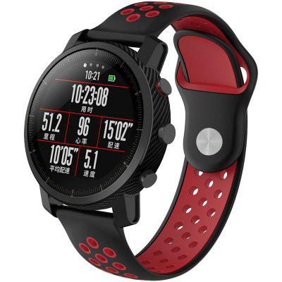 Two-color Air Hole Silicone Watch Strap for AMAZFIT 2 / 2s