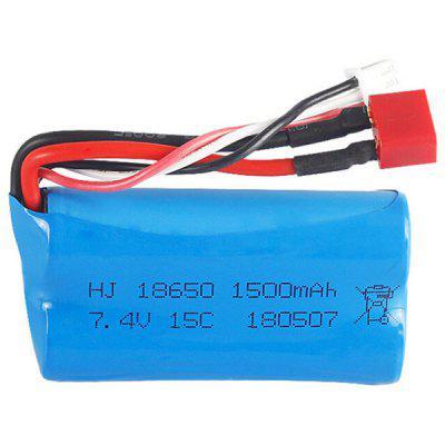 High-rate Lithium Battery for WLToys 12428 RC Car 1500mAh