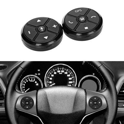 Steering Wheel Controller Car Smart Wireless Universal Multifunctional DVD Navigation Button Key Remote Control