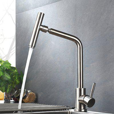 BATHINF T18 Stainless Steel Kitchen Rotary Faucet