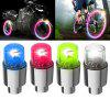 Colorful Wheel Induction Light for Car / Motorcycle / Bike 4pcs - SILVER