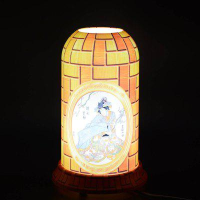 Qinyuan LED Table Home Decoration Culture Art Lamp