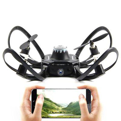 Gesture Control Drone Mini Folding Four-axis Aircraft