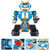 MoFun 13004 M4 2.4G 4CH DIY Building Block Remote Control Smart Robot Toy Kit - DAY SKY BLUE
