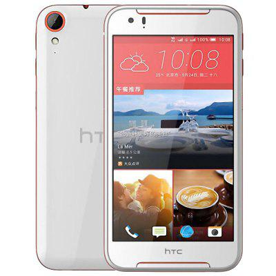 HTC Desire 830 4G Phablet Global Version Image