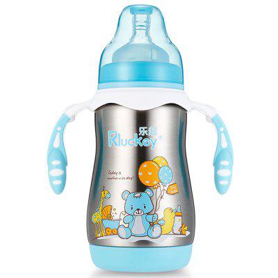 Rluckey L - BW004 280ml Wide Diameter Double SUS Stainless Steel Insulated Bottle