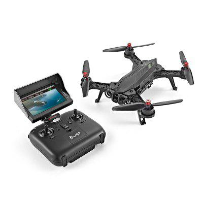 MJX Bugs 6 250mm RC Brushless Racing Quadcopter - RTF Image