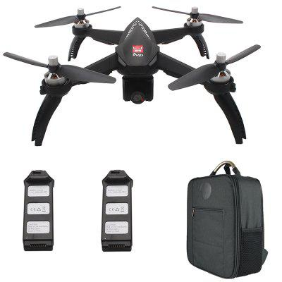 MJX Bugs 5W ( B5W ) WiFi FPV 1080P Camera / Waypoints / Point of Interest / Altitude Hold / One Key Follow RC Drone Two Battery +Backpack Image