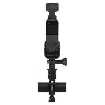 Sunnylife 1 / 4 Adapter Multi-function Extension + Bicycle Clip ( Metal Section ) Suitable for DJI OSMO POCKET GOPRO