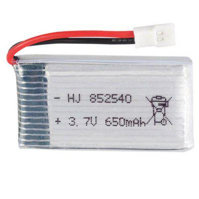 HJ R/C Quadcopter 3.7V 650mAh X5C X5SW RC Lithium Battery