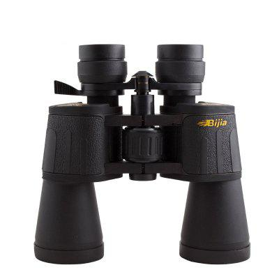 BIJIA High Power Telescope High Power Double Bin Zoom Night Vision Non-infrared 1000 Times Glasses
