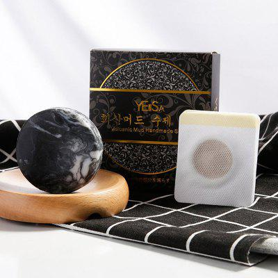 Mineral Volcanic Mud Soap + Slimming Belly Button Set