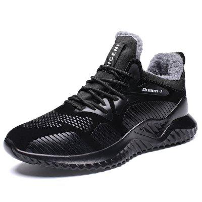 Men Brushed Warming Wear-resistant Sports Shoes