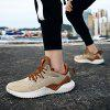 Outdoor Light Trainers Flying Woven Mesh Shoes for Men - BROWN SUGAR