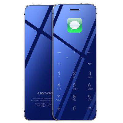 ULCOOL V36 2G Feature Phone
