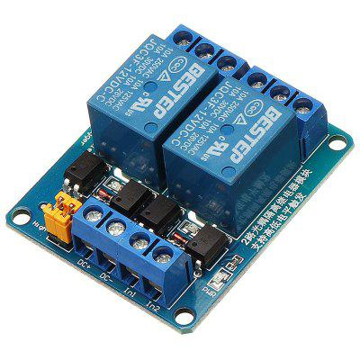 2 Channel 12V Relay Module for Auduino