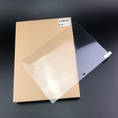 10.8 inch Tempered Glass Film for KNote X