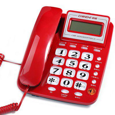 CHINOE C229 Corded Phone