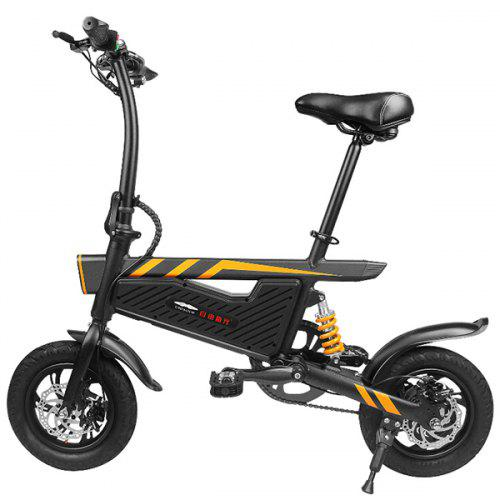 Ziyoujiguang T18 Moped Electric Bike