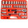 Durable Set Auto Repair Machine Repair Socket Wrench Combination Tool - MIRROR 32 PIECE SLEEVE 5KG ONE PIECE 5 SETS