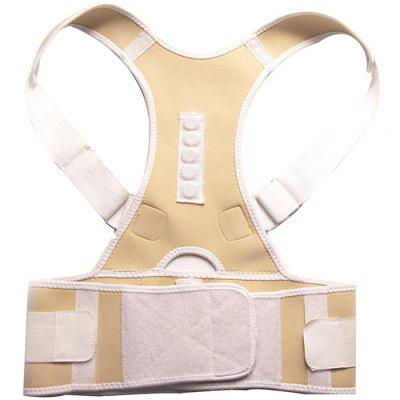 Magnetic Posture Corrector Shoulder Back Support Belt