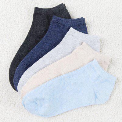 Men's Solid Color Soft Socks from Xiaomi youpin 10pcs