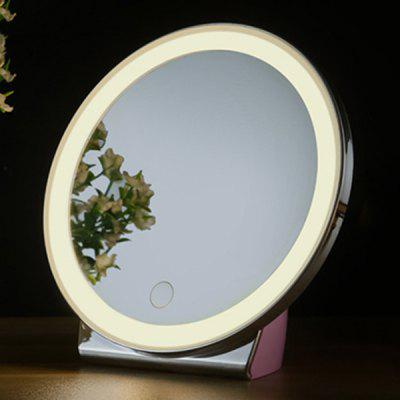 Round Adjustable LED Rechargeable Cosmetic Mirror